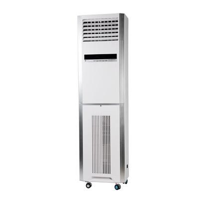 商用空气净化机