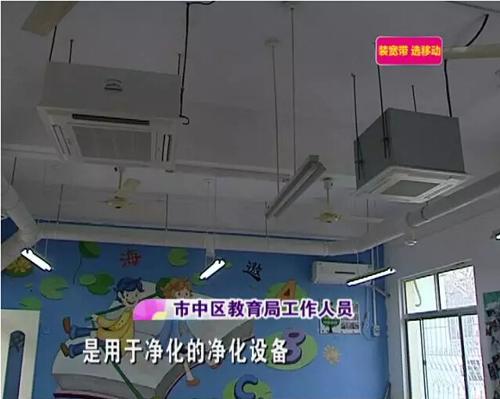 吊顶式室内空气净化机