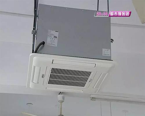 吊顶式空气净化机